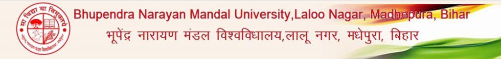 BNMU UG Admission 2021