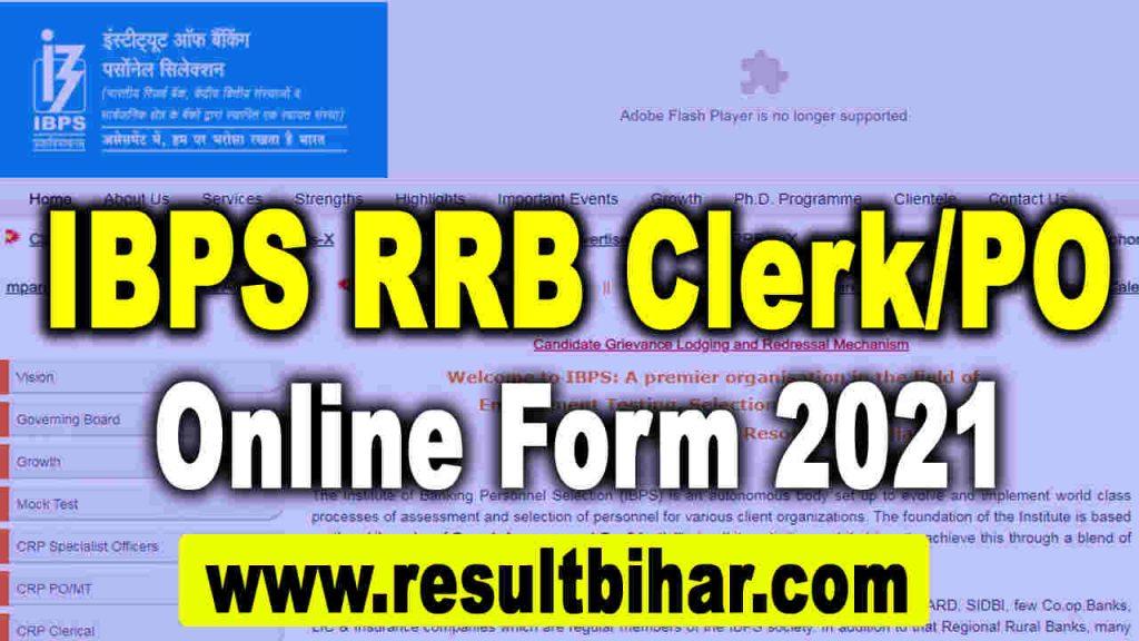 IBPS RRB Clerk/PO Online Form 2021
