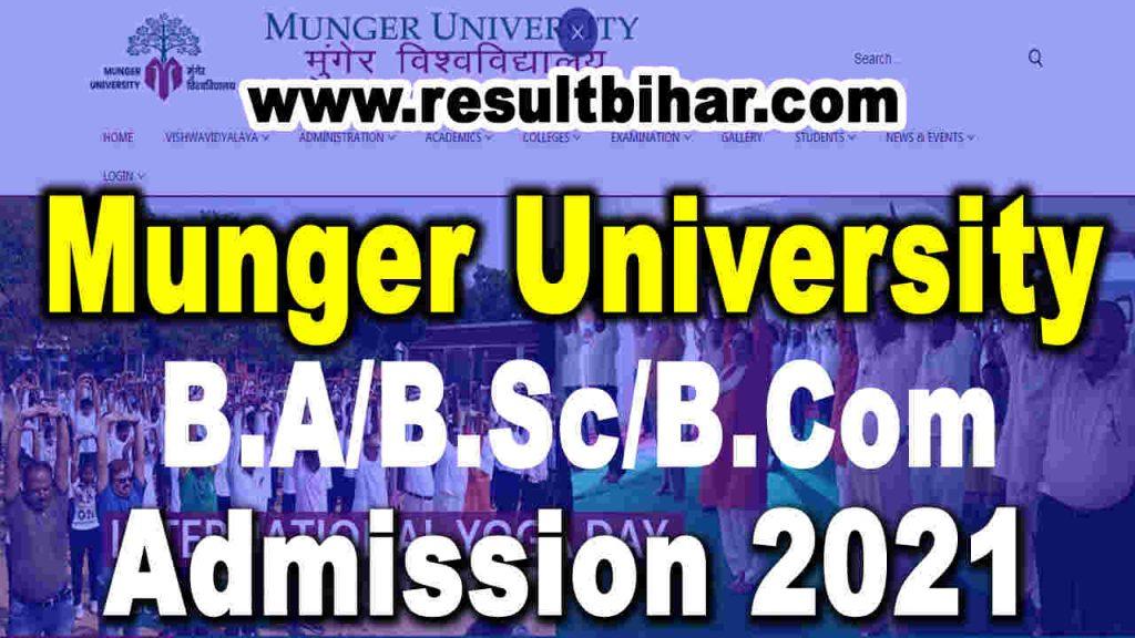 Munger University UG Admission 2021